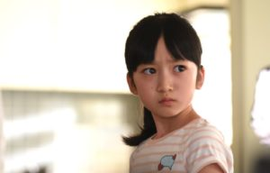 横溝菜帆 可愛い 可愛くない 目 画像 姉 土屋太鳳