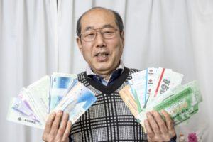 桐谷さん 結婚 嫁 年齢 株 資産 年収