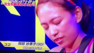 岡部紗季子 かわいい KUNOICHI 画像 彼氏 内村航平