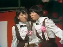 上沼恵美子 旦那 浮気 別居 離婚 若い頃 画像 かわいい