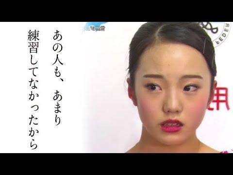 本田真凜 父 仕事 姉 真帆 画像 練習 嫌い ゴリ押し