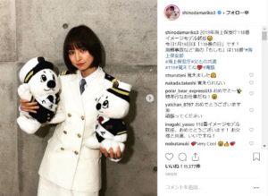 篠田麻里子 現在 画像 劣化 仕事 父親 海上保安庁