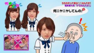 橋本奈々未 現在 職場 家 中目黒 弟 大学 医学部 顔 画像