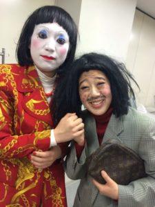 日本エレキテル連合 今 現在 ヤバい 消えた 理由 素顔 かわいい