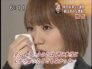 倖田來未 現在 悲惨 体型 劣化 すっぴん 昔 画像