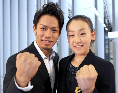 浅田真央 現在 画像 結婚 相手 父親 職業