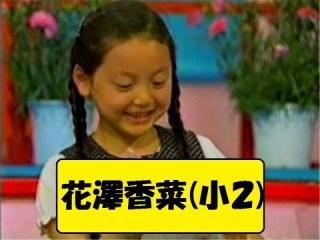 花澤香菜 かわいい 私服 ダサい 結婚 小野賢章 共演