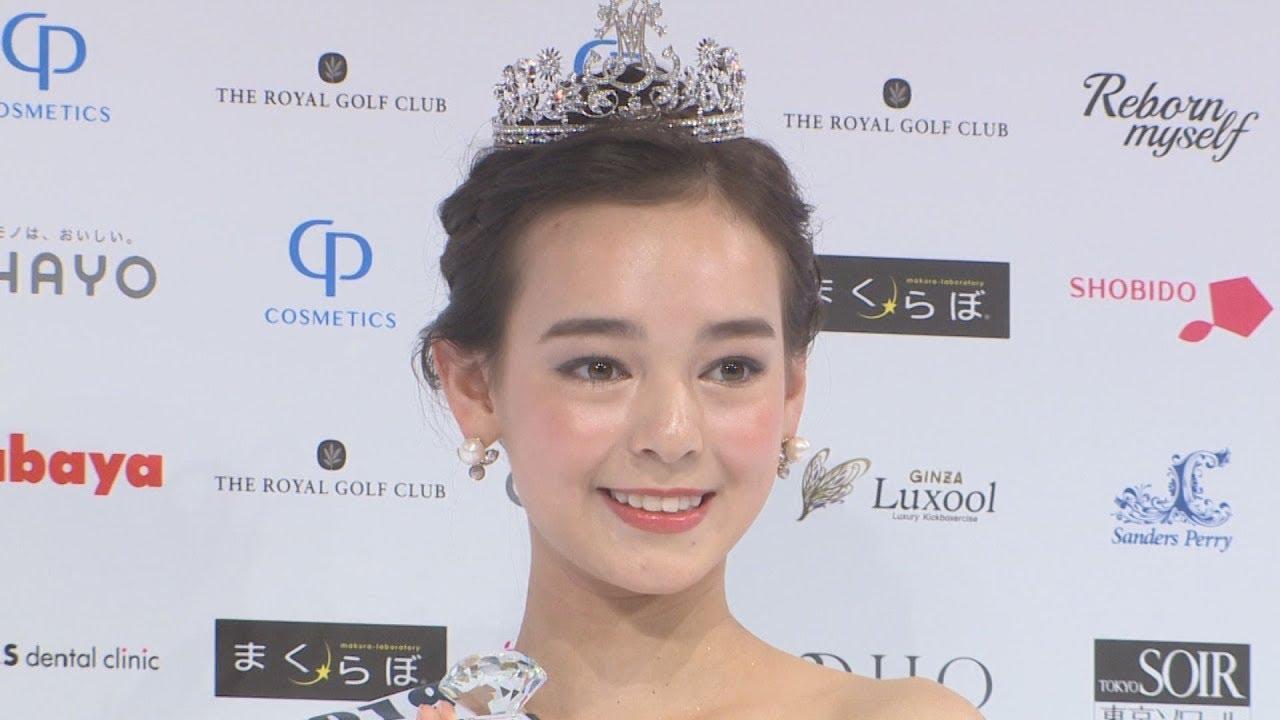 世良マリカ かわいい 画像 ハーフ 中学 高校 日本代表