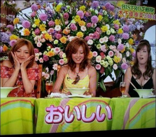 木下優樹菜 韓国人 在韓 ガセ 姉妹 画像 タピオカ 場所