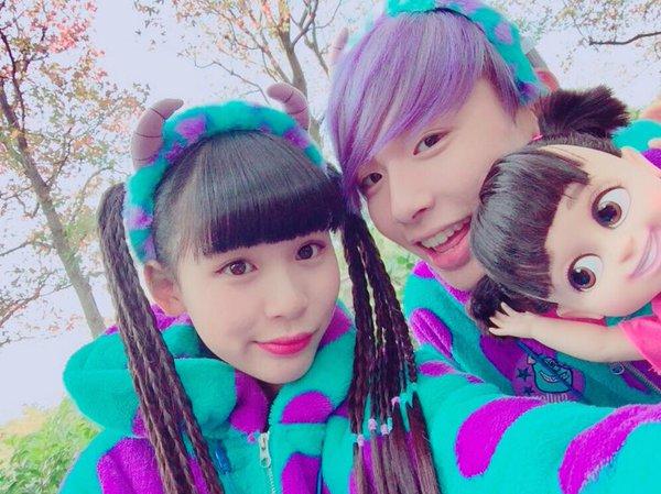 よしあき&ミチ 双子 姉弟 カップル 台湾 ハーフ 親