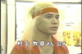 ジャガーさん すっぴん 若い頃 画像 素顔 実業家 年齢 年収