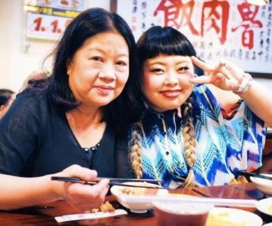 渡辺直美 ハーフ 台湾 出身 父親 母親 痩せてる頃 昔